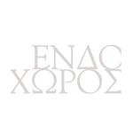 endoxoros