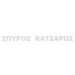 spiros_katsaros